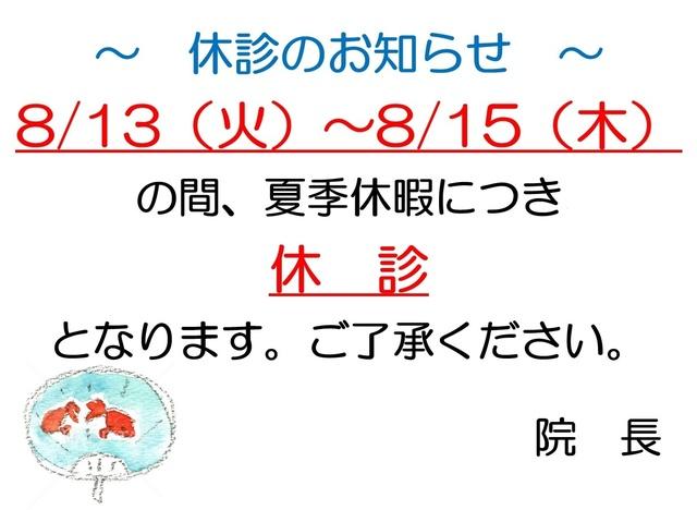 スクリーンショット 2019-08-03 22.10.32_LI.jpg